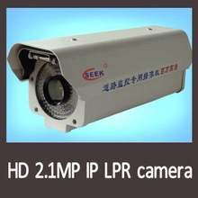 Shenzhen full HD 1080P high speed digital cctv ip lpr camera for license plate recognition