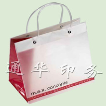 plastic pp handle Shopper bag
