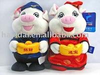 Plush pig with dress, stuffed and plush toys, christmas gift