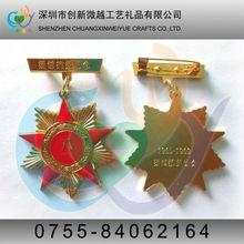 2012 metal gold medal of honor
