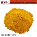 الصباغ غير العضوية أكسيد الحديد الأصفر 311