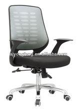 High Quality modern comfortable Mesh Office Chair/Swivel Mech chair