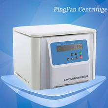TD4M laboratory blood bank Centrifuge/ Erythrocyte washing centrifuge/Blood washing centrifuge machine