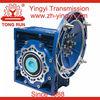NMRV075-1:30-90B5-1.5KW motor reducer worm gearbox
