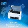 MY-U06 2.1L Tools Sterilization Machine for Salons/hot air sterilizer/dry heat sterilizer(CE)