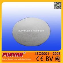 White Micro Fine Powder Paste PVC Resin (Emulsion Grade)