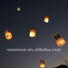 Luminary Sky Lantern
