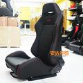 Recaro universal racing seat/desportivos recaro do assento de carro do spd