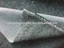 2012woven tailoring interlining