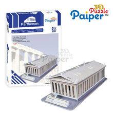Greece Parthenon paper puzzle 3d models famous buildings