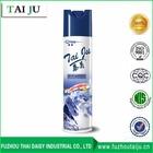 House Perfum Aerosol Air Freshener Custom Air Freshener For Car