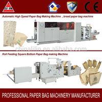 Professional paper bag making machine manufacturer lilin machinery