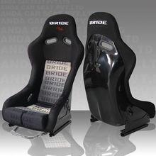 BRIDE lowmax GIAS bucket Racing Simulator Seat/MR/BRIDE GRADATION/FRP