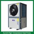 Alta cop 4.29 85c fornecimento de água quente da bomba de calor aquecedor de água com ce emc en14511