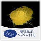 Disperse Yellow 82, dye