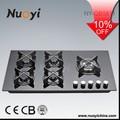 Haute efficacité de classe supérieure de cuisine barbecue à gaz brûleur pièces/table top cuisinière à gaz/super flamme de gaz poêles