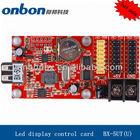 BX-5UT led asychronous display module control card