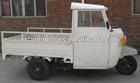 Price 1180$ !!!! 150cc Water-cooled Bajaj Cargo Tricycle