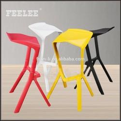 Plastic stackable miura bar stool