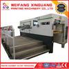 XMQ-1050E New Promotion Automatic Die Cutting Machine