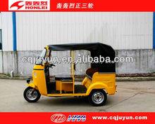 Three Wheel Motorcycle/LIFAN 200cc Bajaj Passenger Tricycle BAJAJ-M200-1