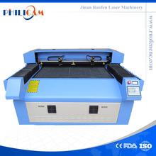High speed die board laser cutting machine FLDJ1325