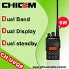 /product-gs/high-quality-dual-band-vhf-uhf-radio-ham-radio-1261669101.html