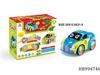 Q Version 4-Chu Rc Car