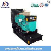 diesel electrical generator / power generator / generating set