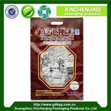 Rice Bag 5kg 3kg 1kg/Rice Packing Bag/Rice Bags