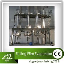 Glucose Falling Film Evaporator/Concentrator