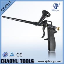 CY-081T Foam Hand Plastic Model Gun High End Teflon New Foam Gun