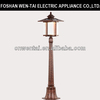Garden Oriental Bronze Path Lamp / Solar Led Light