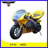 hot sale fashion 49cc pocket bike (P7-01)
