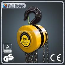 Alibaba in Russian HSZ 1 ton 2 ton 3 ton 5 ton 10 ton Manual Hoist, Chain Block
