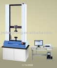 WDW-01 Computer-control Electronic universal Testing Machine(smaill door)