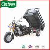Guangzhou big size 150cc 200cc 250cc cargo 3 wheel motorcycle