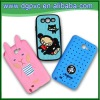Design your own cell phone case for samsung galaxy s4