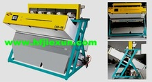 Mung bean color sorter machine good quality and best price