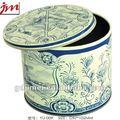 estilo chinês chá tin latas