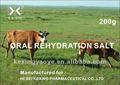 orale rehydratation salz