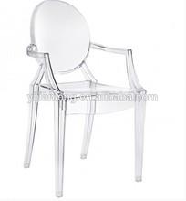 acrylic clear ghost chair