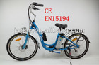 EN15194 electric city bicycle/bike/velo electrique 200w/250W300W/36v lithium battery