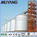 1000 - 18000 T aço grão Silos para a venda com ISO9001 : 2008 e CE