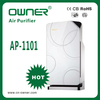newest design cheap household good newest AC1101 electric room air freshener