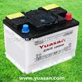 أفضل Yuasan الجاف DIN السيارات البطارية 12V55AH-DIN55