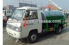 1300L mini water tanker truck /water tanker transport truck
