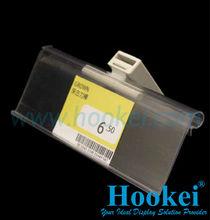 Plastic Data Strip for Hook