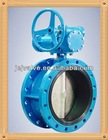 worm gear/handle lever butterfly valves/sanitary butterfly valve screw end