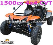 1500cc dune buggy